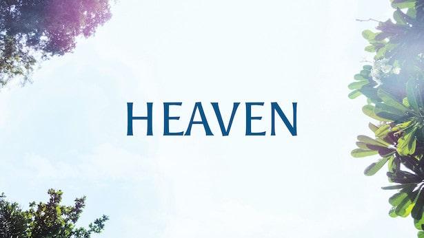 천국,천국 성경구절,